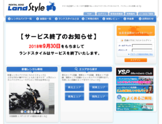 land-style.com screenshot