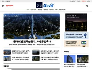 land.hankyung.com screenshot