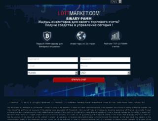 land.lottmarket.com screenshot