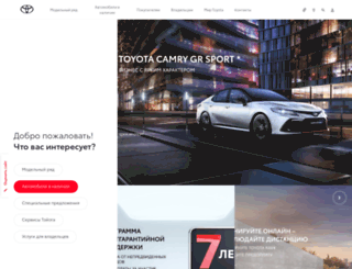 landcruiserland.toyota.ru screenshot