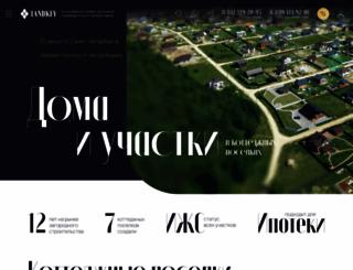 landkey.ru screenshot
