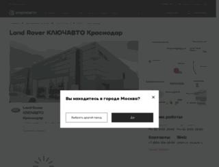 landrover.keyauto.ru screenshot
