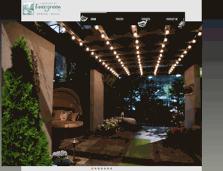 landscapebyevergreen.ca screenshot