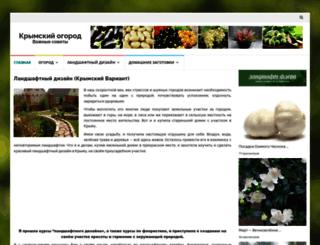 landshaft-flora.ru screenshot