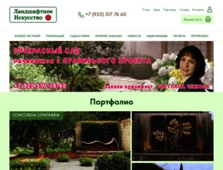 landy-art.ru screenshot