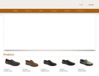 langbao.net screenshot