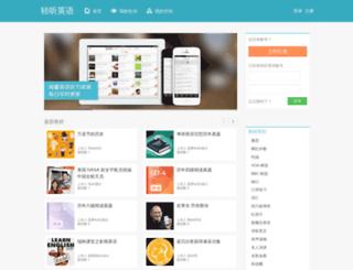 langeasy.com.cn screenshot
