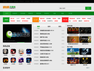 langlang.cc screenshot