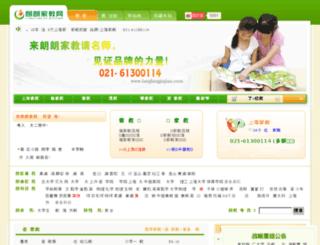 langlangjiajiao.com screenshot