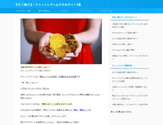 langskype.com screenshot
