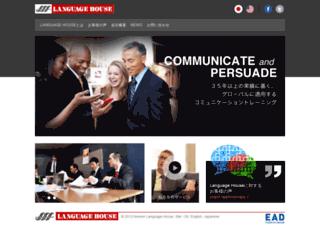 languagehouse.squarespace.com screenshot