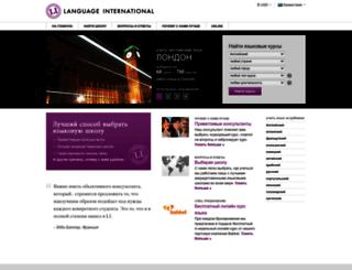 languageinternational.kz screenshot
