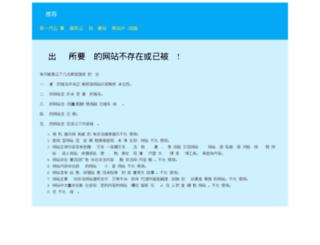 langxingtech.com screenshot