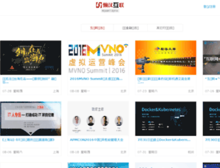 lanhan.cn screenshot