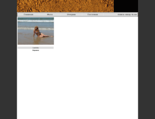 lanista.io.ua screenshot