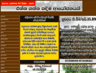 lankaallsale.com screenshot