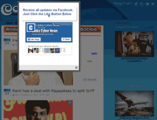 lankacybernews.com screenshot