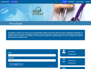 lankadoctor.com screenshot