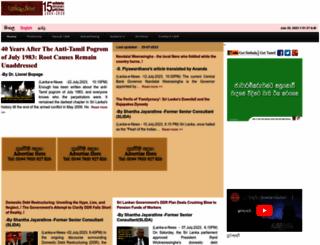 lankaenews.com screenshot