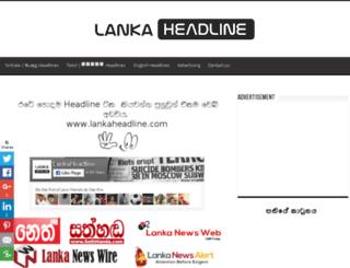 lankaheadline.com screenshot