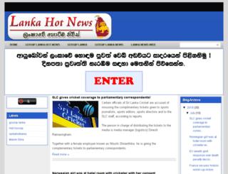 lankahotnews.info screenshot