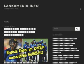 lankamedia.info screenshot