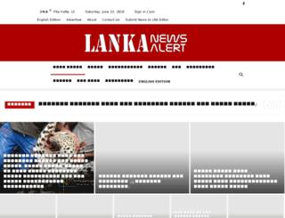 lankanewsalert.com screenshot