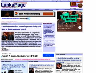 lankapage.com screenshot