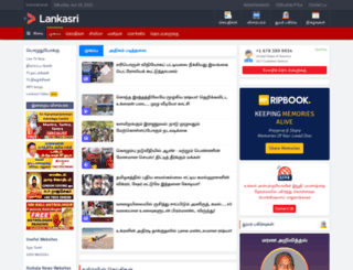 lankasri.com screenshot