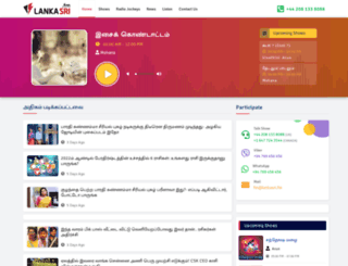 lankasri.fm screenshot