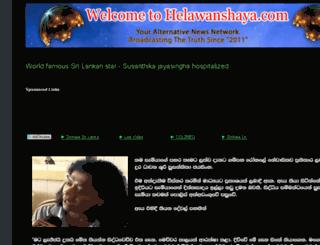 lankastarsnews.blogspot.com screenshot