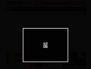 lankatruth.com screenshot