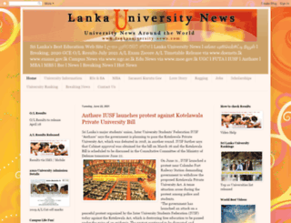 lankauniversity-news.com screenshot