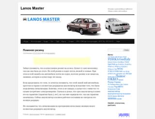 lanos-master.org.ua screenshot