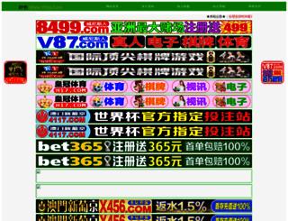 lantapavilion.com screenshot