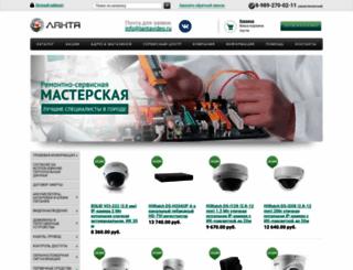 lantavideo.ru screenshot