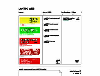 lantiki.com screenshot