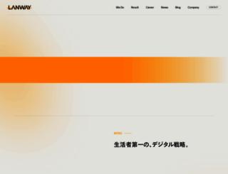 lanway.jp screenshot
