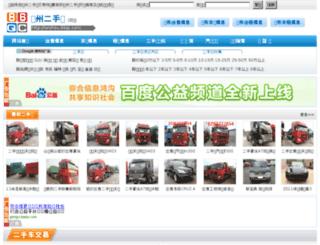 lanzhou.86qc.com screenshot