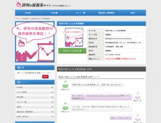 laocook.com screenshot