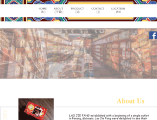 laojiefang.com.my screenshot