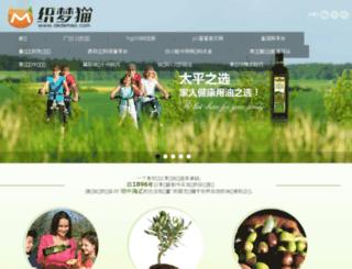 laoliyue.cn screenshot