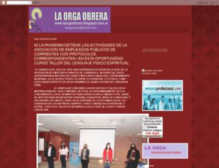 laorgaobrera.blogspot.com.ar screenshot