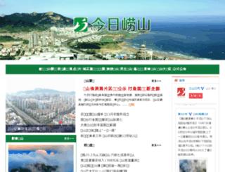 laoshan.hiao.com screenshot
