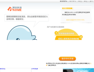 laotufei.com screenshot