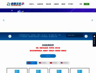 laoxuehost.com screenshot