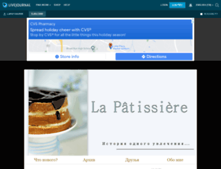 lapatissiere.livejournal.com screenshot
