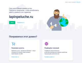 lapinpeluche.ru screenshot