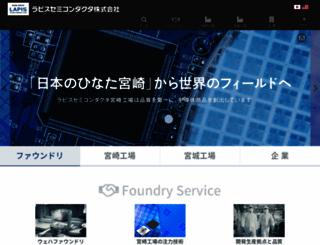 lapis-semi.com screenshot