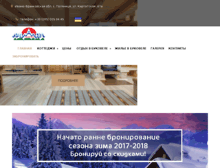 laplandiya.com.ua screenshot